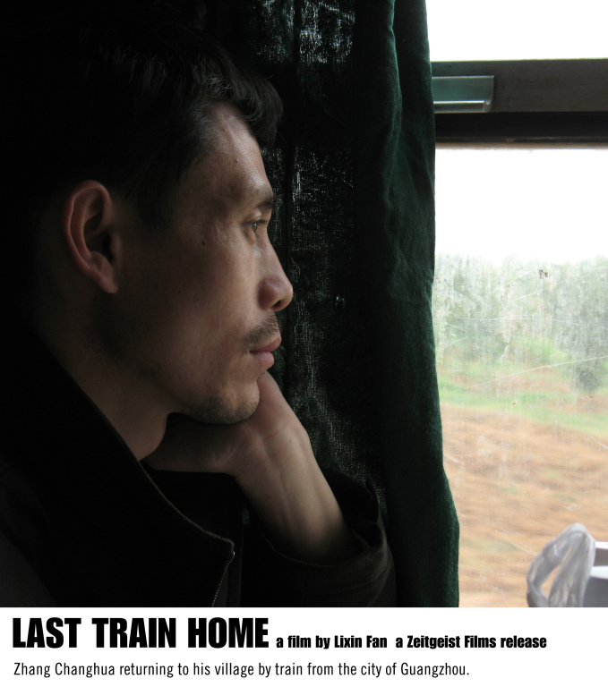 last train home film review Read movie and film review for last train home (2009) - lixin fan on allmovie - the statistics are mind-boggling: china now.