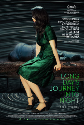 Long Day's Journey Into Night - Kino Lorber Theatrical