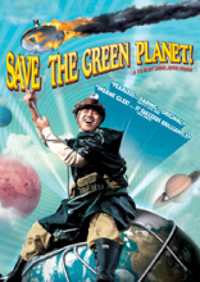 korean movie reviews for 2003 save the green planet save