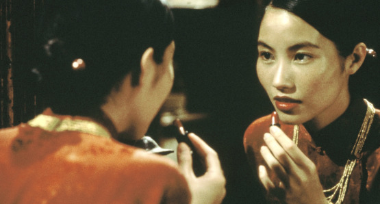 Scene from THE SCENT OF GREEN PAPAYA