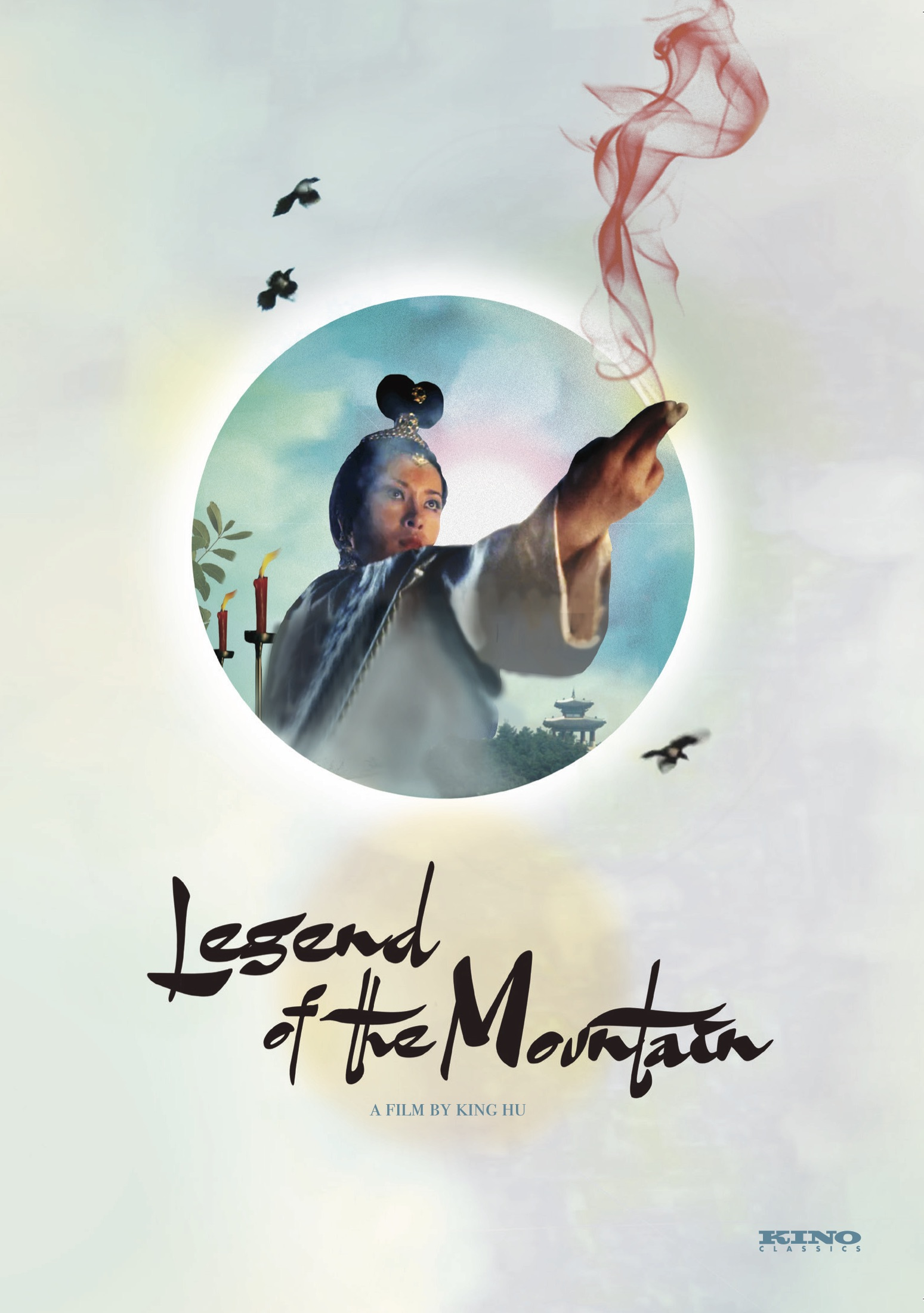 Legend of the Mountain (DVD) - Kino Lorber Home Video