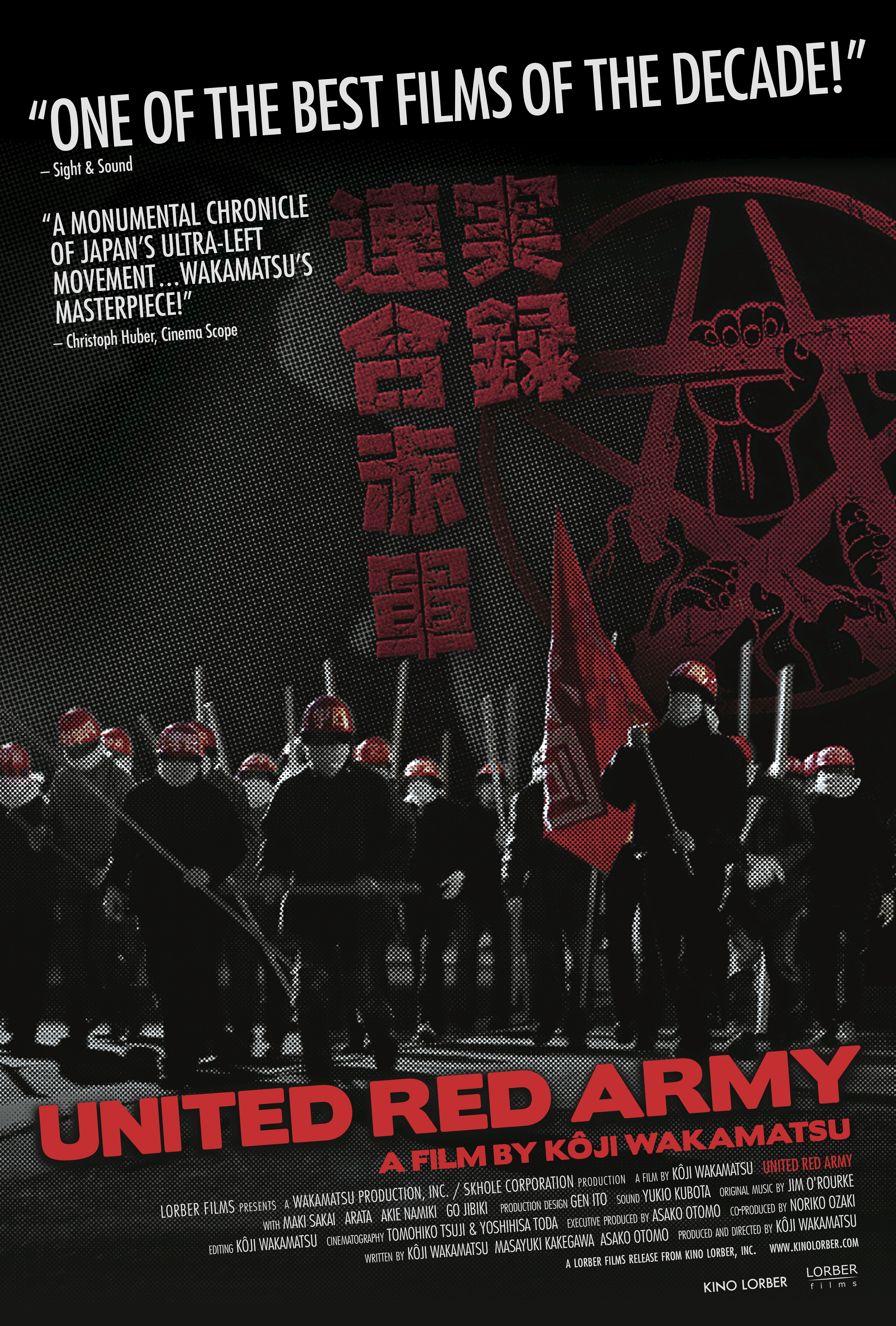 Red Army Film