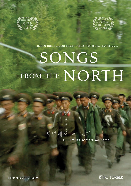 North country film essay