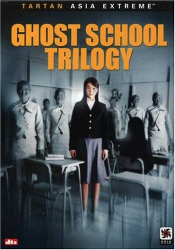 Ghost Film Trilogy - Kino Lorber Theatrical