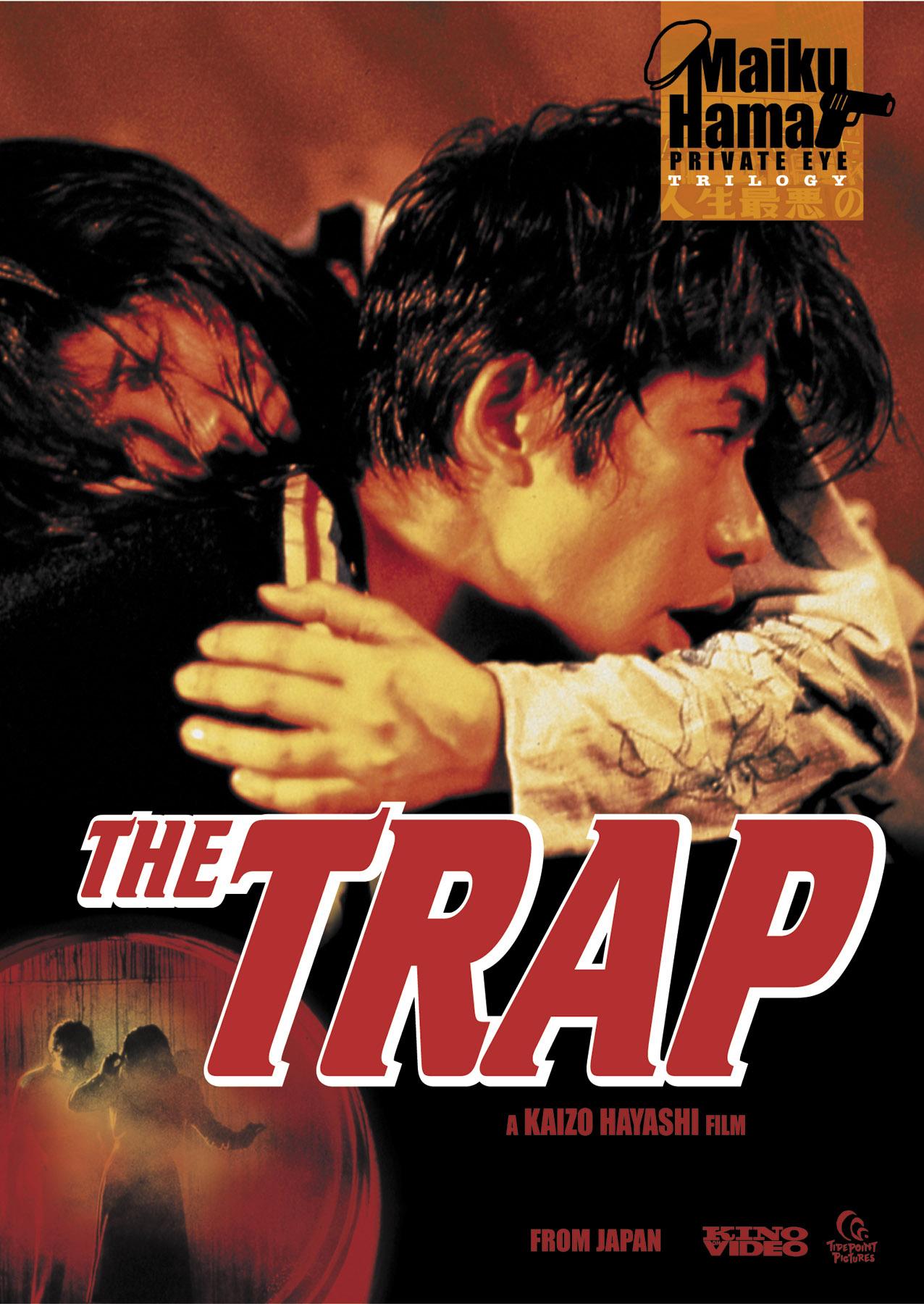 the trap film